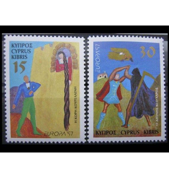 """Кипр 1997 г. """"Европа: Саги и легенды"""""""