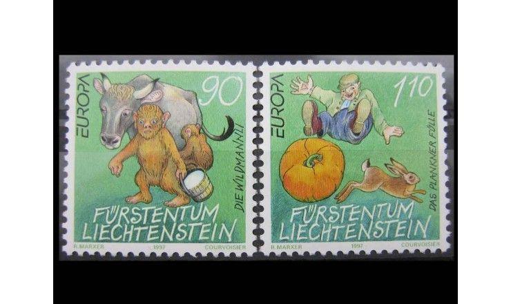 "Лихтенштейн 1997 г. ""Европа: Саги и легенды"""