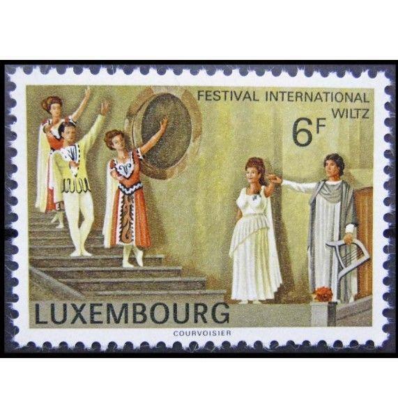 """Люксембург 1977 г. """"Междунар. театральный фестиваль в Вильце"""""""