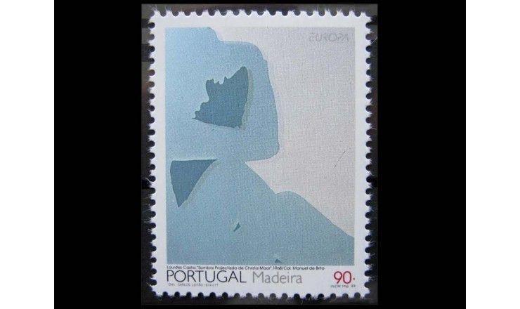 """Мадейра 1993 г. """"Европа: Современное искусство"""""""