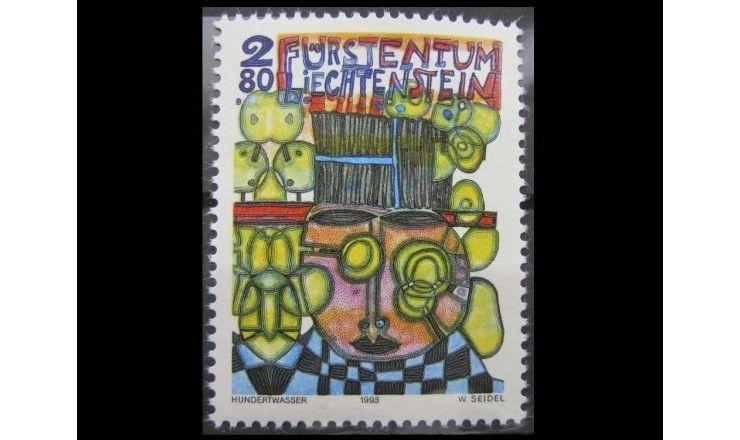 """Лихтенштейн 1993 г. """"Современное искусство"""""""