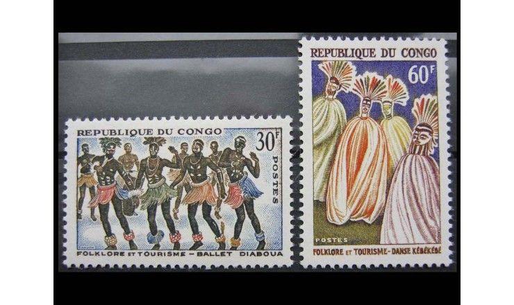 """Республика Конго 1964 г. """"Фольклор и туризм"""""""