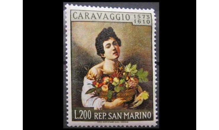"Сан-Марино 1960 г. ""350-летие смерти Караваджо"""