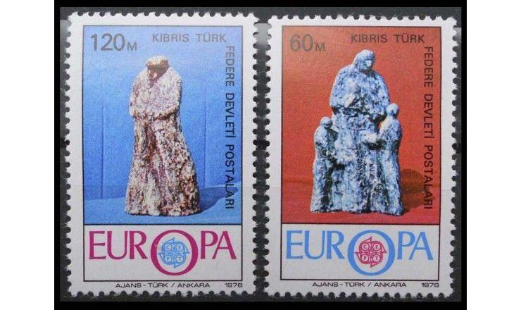"""Турецкий Кипр 1976 г. """"Европа: Ремесла"""""""