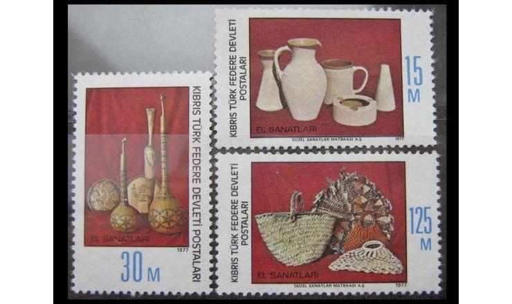 """Турецкий Кипр 1977 г. """"Ремесла"""""""
