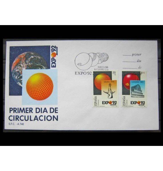 """Испания 1989 г. """"Всемирная выставка EXPO`92, Севилья"""" FDC"""