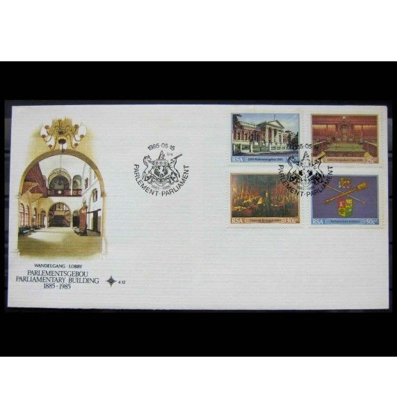 "ЮАР 1985 г. ""100 лет открытия здания парламента в Кейптауне"" FDC"