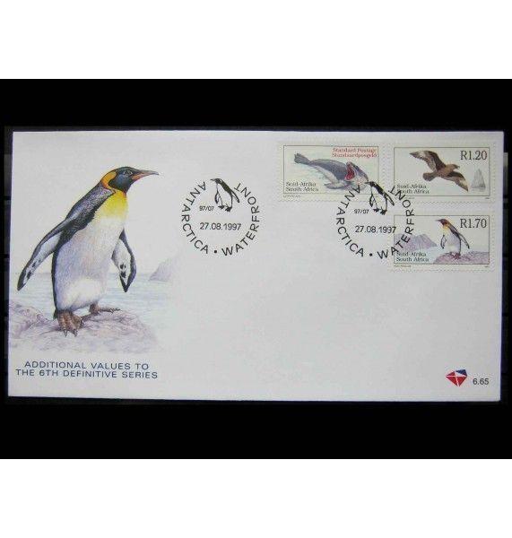 """ЮАР 1997 г. """"Доплатные марки. Исчезающие животные"""" FDC"""