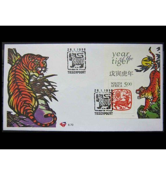 "ЮАР 1998 г. ""Китайский Новый год - Год Тигра"" FDC"