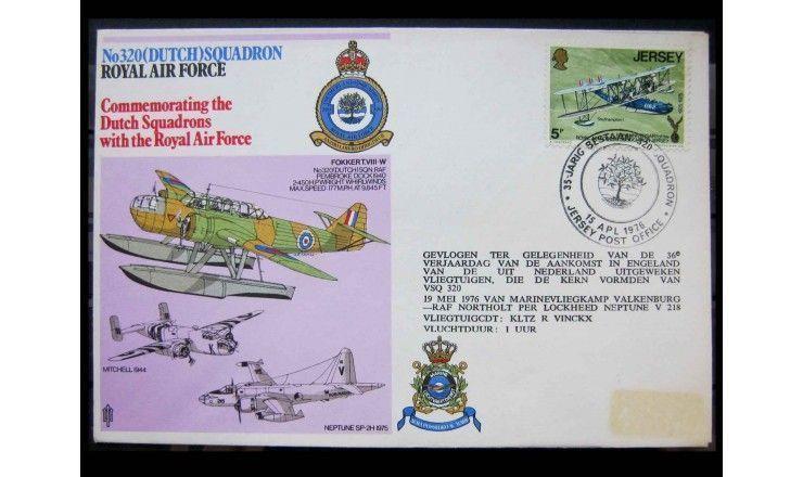 """Джерси 1975 г. """"50 лет Королевским военно-воздушным силам Джерси"""" FFC"""