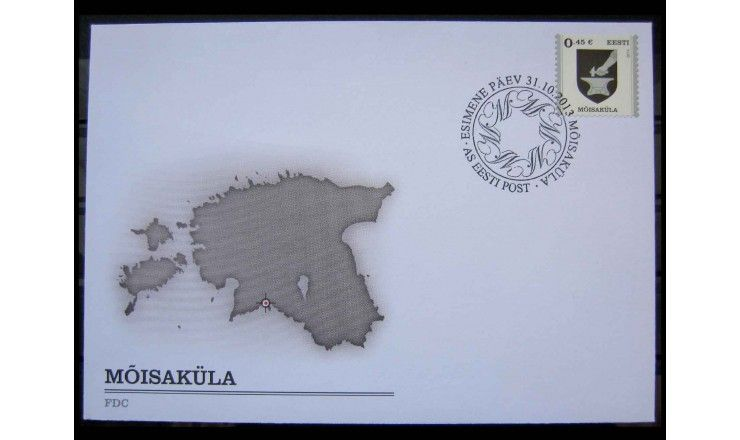 """Эстония 2013 г. """"Стандартные марки: Гербы городов"""" FDC"""