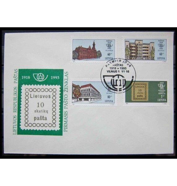 """Литва 1993 г. """"75 лет литовской почтовой марке"""" FDC"""