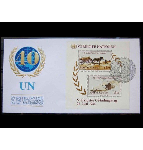 """ООН (Вена) 1985 г. """"40 лет ООН"""" FDC"""