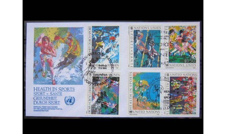 "ООН (Вена-Женева-Нью-Йорк) 1988 г. ""Здоровье через спорт"" FDC"