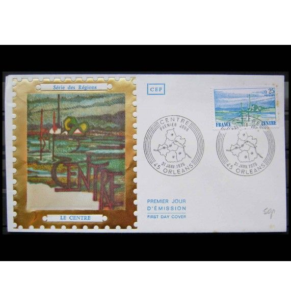 "Франция 1976 г. ""Стандартные марки: Регион во Франции - Центр"" FDC"