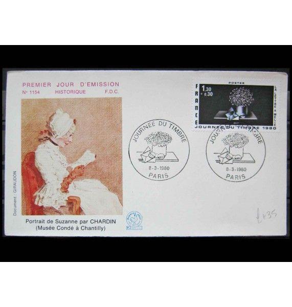 """Франция 1980 г. """"День почтовой марки"""" FDC"""