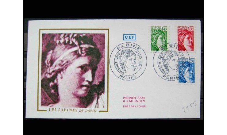 "Франция 1981 г. ""Стандартные марки: Сабинянка"" FDC"