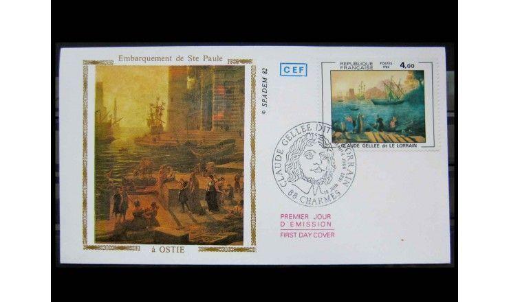 """Франция 1982 г. """"Картины Луи-Жозефа Ле-Лоррена"""" FDC"""