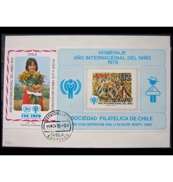 """Чили 1979 г. """"Международный год ребенка"""" FDC"""