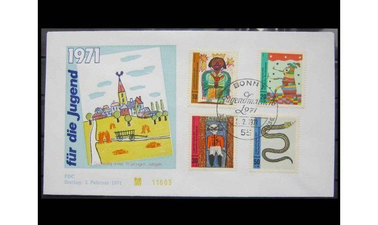 "ФРГ 1971 г. ""Детские рисунки"" FDC"