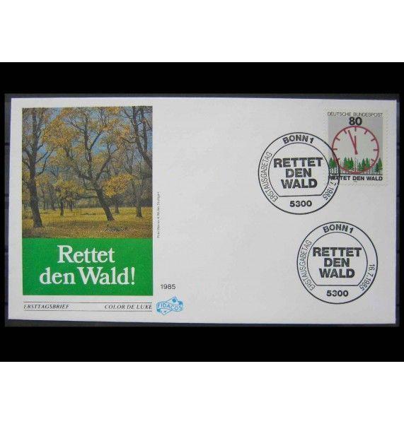 """ФРГ 1985 г. """"Кампания по охране окружающей среды «Спасите лес»"""" FDC"""
