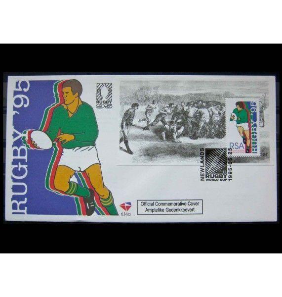 """ЮАР 1995 г. """"Чемпионат мира по регби, Южная Африка"""" FDC"""
