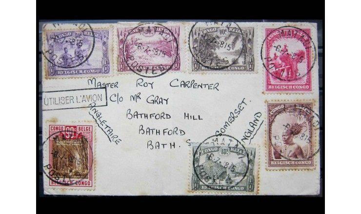 """Бельгийское Конго 1932 г. """"Стандартные марки""""; 1938 г. Туризм: Национальный парк и заповедник"""""""