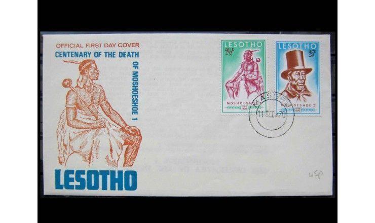 "Лесото 1970 г. ""100-летие смерти короля Мошвешве I"" FDC"