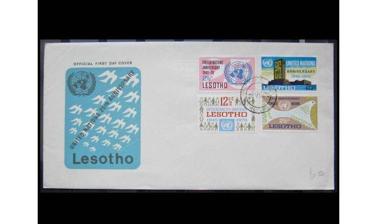 "Лесото 1970 г. ""25 лет ООН"" FDC"
