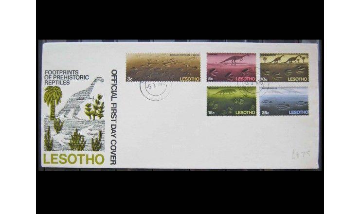"""Лесото 1970 г. """"Доисторические животные и их останки"""" FDC"""