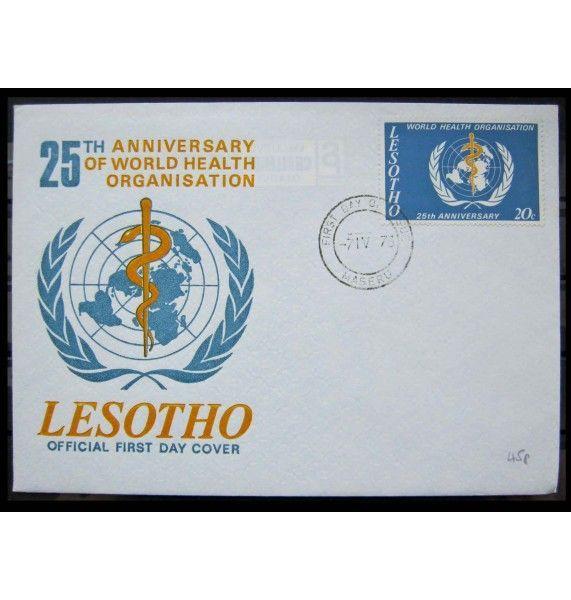 """Лесото 1973 г. """"100 лет Всемирной организации здравоохранения (WHO)"""" FDC"""