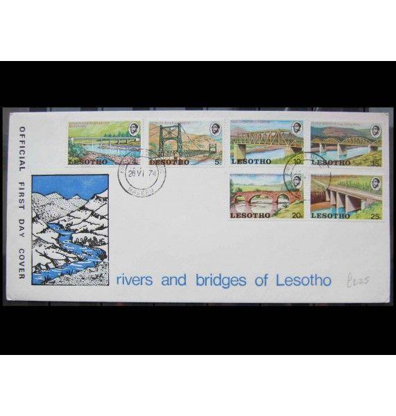 """Лесото 1974 г. """"Местные мосты и реки"""" FDC"""