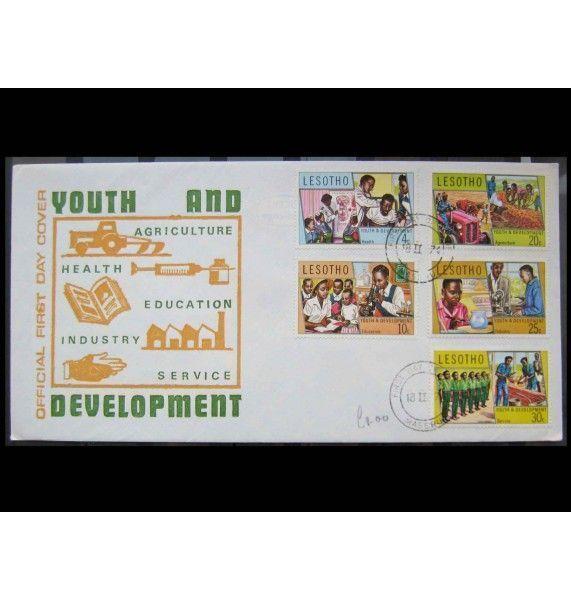 """Лесото 1974 г. """"Молодежь и развитие"""" FDC"""