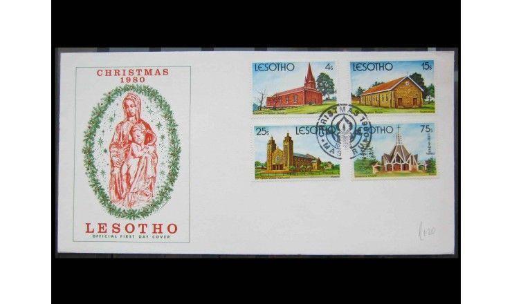"""Лесото 1980 г. """"Рождество"""" FDC"""