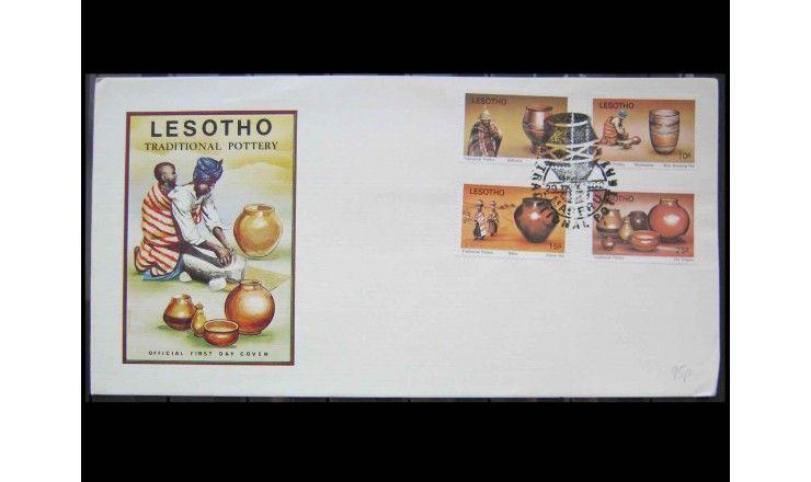 """Лесото 1980 г. """"Традиционная керамика"""" FDC"""