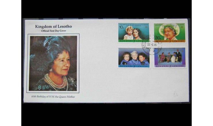 """Лесото 1985 г. """"85-летие со дня рождения королевы Елизаветы"""" FDC"""
