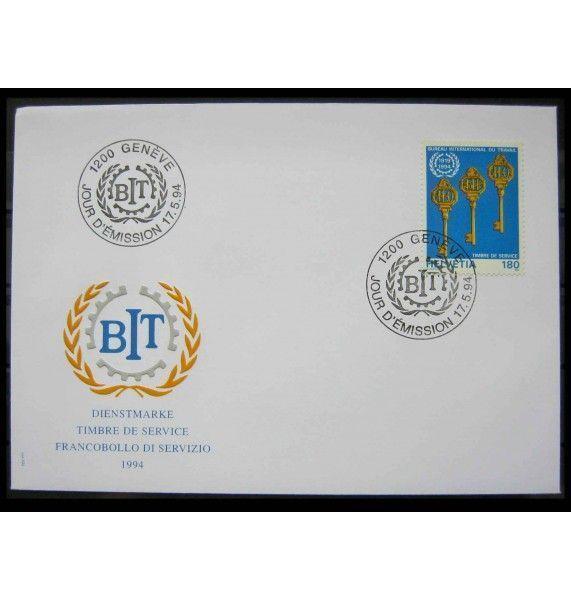 """Швейцария (BIT/ILO) 1994 г. """"75 лет Международной организации труда"""" FDC"""