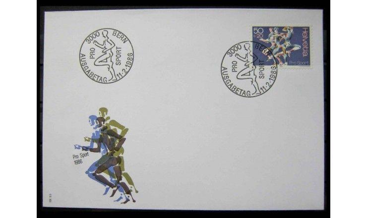 """Швейцария 1986 г. """"Спорт"""" FDC"""