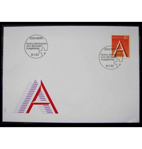 "Швейцария 1993 г. ""Стандартная марка: Буква"" FDC"