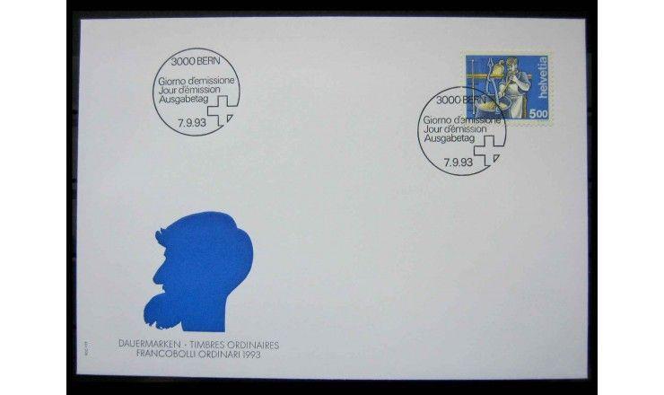 """Швейцария 1993 г. """"Стандартные марки: Человек и профессия"""" FDC"""