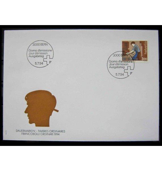 """Швейцария 1994 г. """"Стандартные марки: Человек и профессия"""" FDC"""