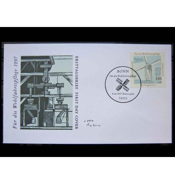 """ФРГ 1997 г. """"Благотворительные марки: Вода и ветряные мельницы в Германии"""" FDC"""