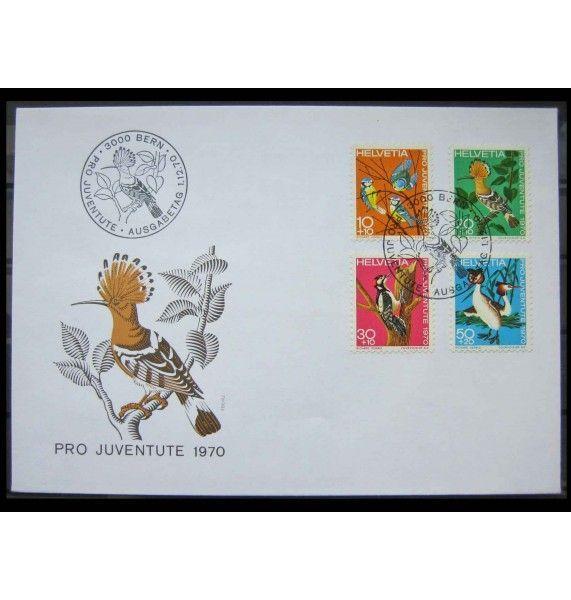 """Швейцария 1970 г. """"Благотворительная организация Pro Juventute: Местные птицы"""" FDC"""