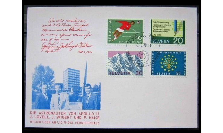 """Швейцария 1970 г. """"Юбилеи: Швейцарский футбольный союз; Федеральная перепись; Альпы; Европейский год охраны природы"""" FDC"""