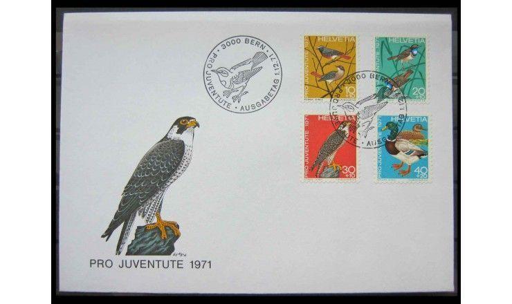 """Швейцария 1971 г. """"Благотворительная организация Pro Juventute: Местные птицы"""" FDC"""