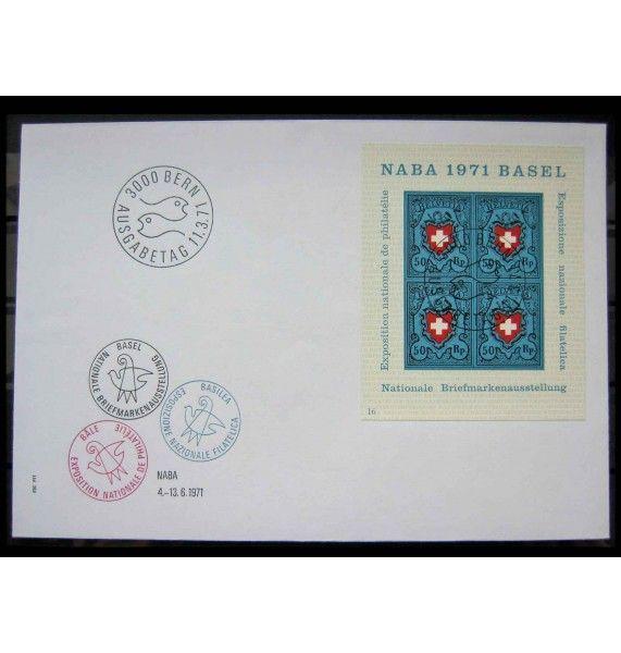 "Швейцария 1971 г. ""Национальная выставка марок NABA 1971, Базель"" FDC"