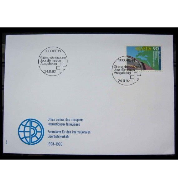 """Швейцария 1992 г. """"100-лет Центральному управлению международных железнодорожных перевозок (OCTI)"""" FDC"""