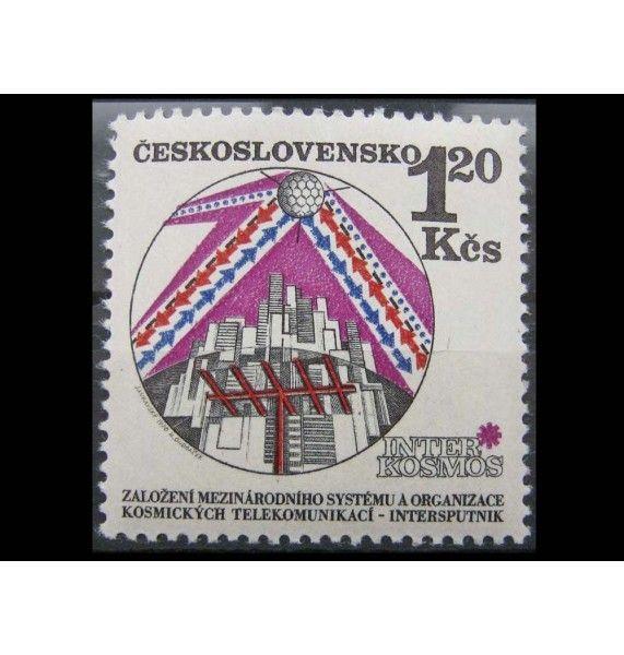 """Чехословакия 1971 г. """"Космическая программа «Интеркосмос»"""""""