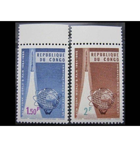 """ДР Конго 1965 г. """"Всемирная выставка 1964/1965, Нью-Йорк"""""""