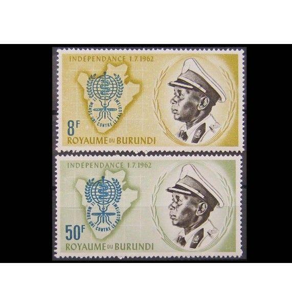 """Бурунди 1962 г. """"Борьба с малярией"""""""